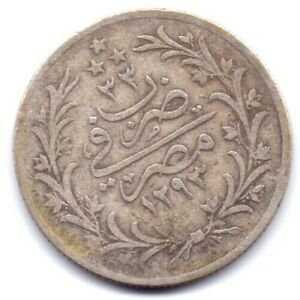 Egypt 5 Qirsh  Silver Coin Tughra above Spray  rare  and scare