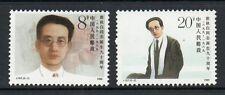 China 1989 90th Birth anniv Qu Quibai SG3598-3599 unmounted mint MNH set stamps