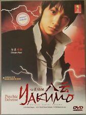 Yakumo, Psychic Detective