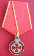 """IMPERIAL RUSSIAN MEDAL """"INSIGNIA OF THE ORDER OF ST. ANNA"""" 1797. COPY"""