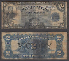 Philippines 2 Pesos ND 1944 (F) Condition Banknote P-95 WWII VICTORY