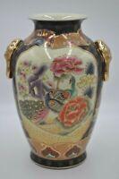 "Satsuma Hand Painted Porcelain Vase Moriage Accents Gold Gilt 12 1/2"""
