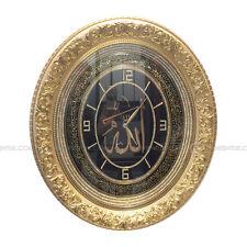 Islamic Allah Ayat Alkursi Gold Black Large Oval Wall Hanging Clock Turkish Gift