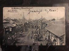 1912 Harbin China RUSSIA Post Office RPPC Postcard Cover The Big Street