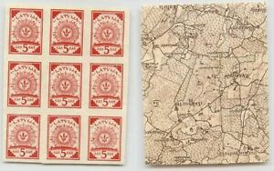 Latvia 🇱🇻 1918 SC 1 MNH block of 9 map. rtb6141