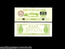 CHINA 0.5 YUAN 1991 TEMPLE *BUNDLE* UNC GOOD RATION COUPON 100 PCS UNUSUAL LOT