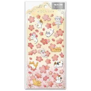 CUTE SAKURA CAT STICKERS Cherry Blossom Paper Sticker Sheet Kawaii Scrapbook NEW