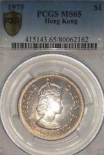 PCGS MS65 x 2, Hong Kong Coins (1975 1 dollar & 1968H 50 cents)
