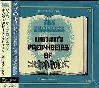 V.A.-KING TUBBY'S PROPHECIES OF DUB-IMPORT CD WITH JAPAN OBI BONUS TRACK E51