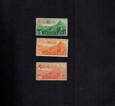 Very rare stamps China Sinkiang 1942 WW2 Uyghur Region Plane Great Wall Mint A