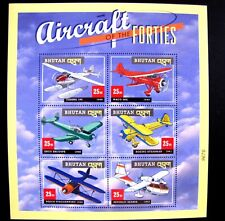 1305 AIRCRAFT OF THE FORTIES MNH OG (SEE ITEM DESCRIPTION)