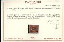 1878 REGNO D'ITALIA SERVIZIO SOPRASTAMPATO 2 CENT. NR.31  NUOVO * SASSONE €.500