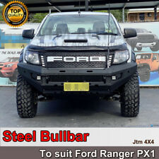 Performance Heavy Duty Bull Bar to suit Ford Ranger PX1 2011-2015
