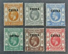 nystamps Great Britain Offices Abroad China Stamp # 17-22 Mint Og H $38