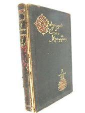 Scarce 1920s RUBAIYAT OF OMAR KHAYYAM, w/ 18 Tipped Color Plates by Willy Pogány