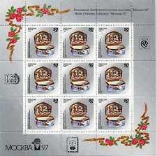 Timbres Russie 1994 menthe No: 397 Porcelaine ajout Klbg BRS1057