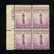 US Plate Blocks Stamps #901 ~ 1940 TORCH OF ENLIGHTENMENT 3c Plate Block MNH