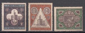 San Marino - 1894 Government Palace Sc# 29/31 - No Gum (7060)