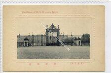 (Ga1102-425) The Palace of HIH Crown Prince, Japan c1910 VG