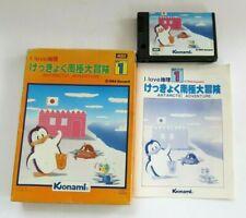 RETRO KONAMI MSX SPIEL PENGUIN ANTARCTIC ADVENTURE 1984 JAPAN OVP Pinguin PENGU