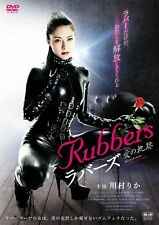 RUBBERS MIRACLE LOVE Cosplay Latex Fetish Japanese DVD