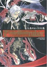 JAPAN Trinity Blood art book Kyuujyou Kiyo Illustration rubor