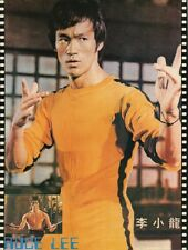 Bruce Lee Game of Death Color Photo!