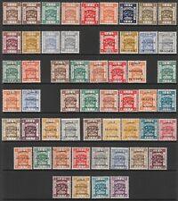 131ME PALESTINE 1918-1932 MINT GV STAMPS inc POSTAGE DUES Cv £950