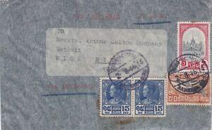 1946 Thailand #211(2),#251,#C14 on Cover to Detroit MI *d