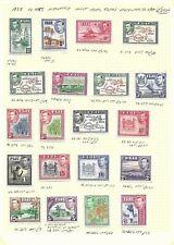 Fiji Stamp Collection George VI 1938-55 mm inc £1, 10/- 5d sg258. SG Cat: £250+