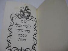 Hebrew English Talmud Makkot Jewish Judaica Bennet