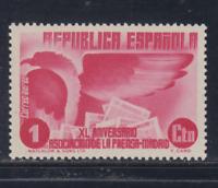 ESPAÑA (1936) NUEVO SIN FIJASELLOS MNH SPAIN - EDIFIL 711 (1 cts) PRENSA LOTE 2