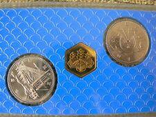 Japanese Mint Commemorative Coin Set 1988