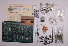 "Amateur HF Transceiver ""Rosa"" - Main Board v2.0. KIT for assembly."