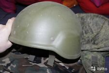 army helmet 6b7-1M   russian army, send internat (not replica!!!!!)