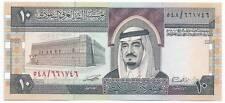 UNC 1984 SAUDI ARABIA10 RIYALS P23 ISSUE KING FAHD (1)