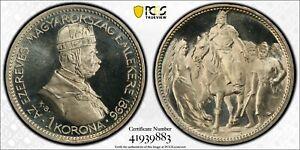 HUNGARY SILVER PROOF RESTRIKE 1 KORONA COIN 1896 YEAR KM#487 PCGS PR67CAM
