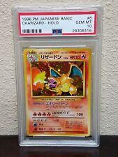 PSA 10 1996 Japanese Pokemon CHARIZARD Base Set Holo #6
