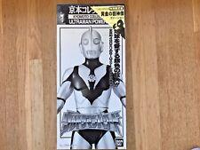 Ultraman Powered Golden Giant Figure Kyomoto Collection 9 Bandai (Super Rare)