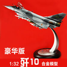 F-10 aircraft fightermodel alloy airplane mode了(L)