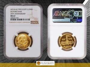 Egypt Gold 1 Pound October War 1993 NGC MS67 TOP POP 1/1