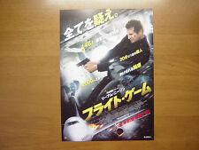 William Neeson NON-STOP MOVIE FLYER mini poster chirashi Japanese