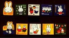 G227 Japan Stamp 2019 Miffy Rabbit used