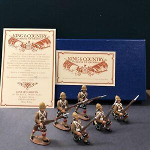 King & Country: Boxed Set HB2 / 128 - Highlanders - Sudan / Boer War. Rare