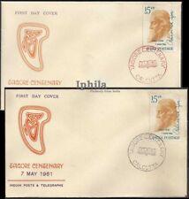 Red & Black Cancels FDC Gurudev Rabindranath Tagore 1961  Nobel Literature India