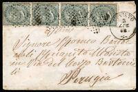 1866 - Lettera per Perugia resa franca con striscia di 4 del cent.5 DLR - n.16