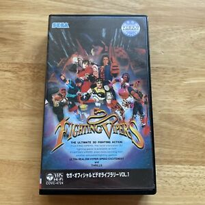 Sega Fighting Vipers video library - VHS Japanese Japan - Complete