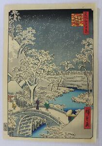 Drum Bridge, meguro  Japanese woodblock print Hiroshige reprint 1910's