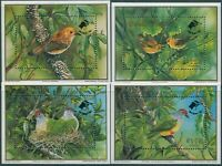 Cook Islands 1990 SG1253 Birdpex set of 4 MS MLH