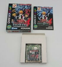 Yu-Gi-Oh! Duel Monsters 4: Battle of Great Duelist Kaiba Deck Gameboy Color GBC